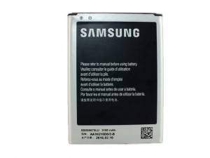 Oryginalna Bateria Samsung EB-595675LU 3100mAh do Galaxy Note 2
